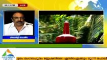 News Today: TP 51 Film | 10th September 2015