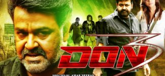 Don 3 (2015) Full Movie | Dubbed Hindi Movies 2015 Full Movie | Mohanlal | South Dubbed Hindi Films