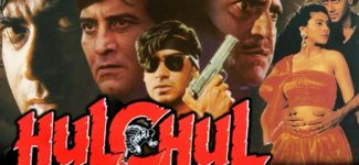 Hulchul (1995) Full Hindi Movie | Ajay Devgan, Kajol, Vinod Khanna, Ronit Roy, Kader Khan