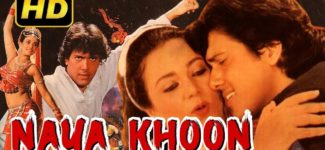 Naya Khoon 1990 | Full Hindi Movie | Govinda, Mandakini, Gulshan Grover, Rita Bhaduri