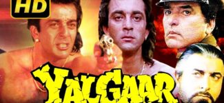 Yalgaar (1992) Full Hindi Movie | Feroz Khan, Sanjay Dutt, Kabir Bedi, Nagma, Manisha