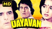 Dayavan (1988) Full Hindi Movie | Vinod Khanna, Madhuri Dixit, Feroz Khan, Aditya Pancholi
