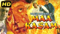Maa Kasam (1999) Full Hindi Movie | Mithun Chakraborty, Mink, Gulshan Grover