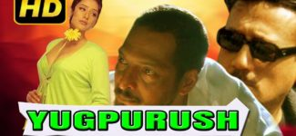 Yugpurush (1998) Full Bollywood Hindi Action Movie | Nana Patekar, Jackie Shroff, Manisha Koirala
