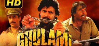 Ghulami (1985) Full Hindi Movie | Dharmendra, Mithun Chakraborty, Reena Roy, Smita Patil