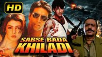 Sabse Bada Khiladi (1995) Full Hindi Movie | Akshay Kumar, Mamta Kulkarni, Mohnish Behl, Avtar Gill