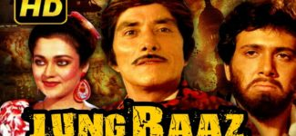 Jung Baaz (1989) Full Hindi Movie | Govinda, Mandakini, Danny Denzongpa, Raaj Kumar, Prem Chopra