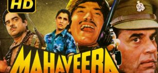 Mahaveera (1988) Full Hindi Movie | Dharmendra, Dimple Kapadia, Raj Babbar, Utpal Dutt