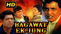 Bagawat Ek Jung (2001) Full Hindi Movie | Mithun Chakraborty, Aditya Pancholi, Rutika Singh