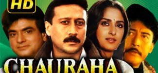 Chauraha (1994) Full Hindi Movie | Jackie Shroff, Danny Denzongpa, Jeetendra, Jaya Prada