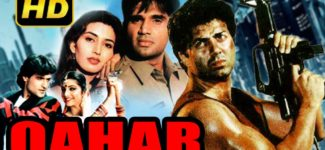 Qahar (1997) Full Bollywood Hindi Action Movie | Sunny Deol, Sunil Shetty, Armaan Kohli