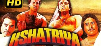 Kshatriya (1993) Full Hindi Movie | Sunny Deol, Sanjay Dutt, Dharmendra, Raveena Tandon, Meenakshi