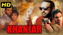 Khanjar (2003) Full Hindi Movie | Sunil Shetty, Tabu, Gulshan Grover, Laxmikant Berde