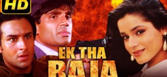 Ek Tha Raja (1996) Full Hindi Movie | Sunil Shetty, Saif Ali Khan, Neelam, Kader Khan