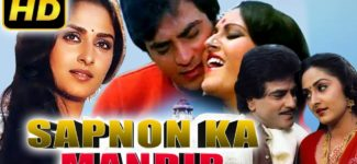 Sapnon Ka Mandir (1991) Full Hindi Movie | Jeetendra, Jaya Prada, Kader Khan, Asrani
