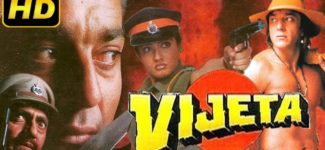 Vijeta (1996) Full Hindi Movie | Sanjay Dutt, Raveen Tandon, Paresh Rawal, Amrish Puri, Reema Lagoo